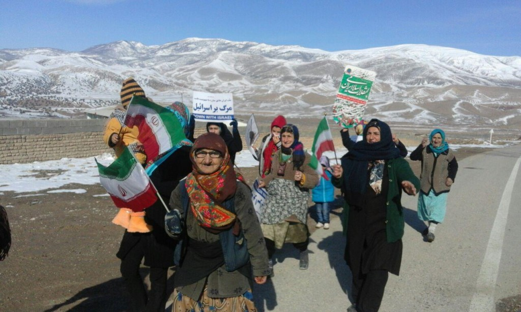 برگزاری مراسم راهپیمایی ۲۲ بهمن در روستای کوات و پشرت+تصاویر