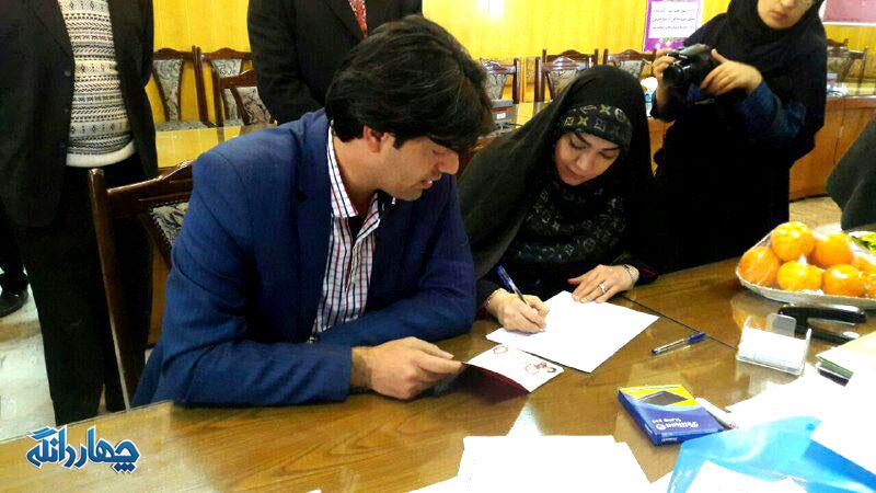 محمد دامادی برای انتخابات مجلس شورای اسلامی ثبت نام کرد