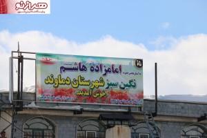 جدایی امام زاده هاشم از آمل، سکوت مسوولان و تابلو هایی که هر روز اضافه می شود + عکس