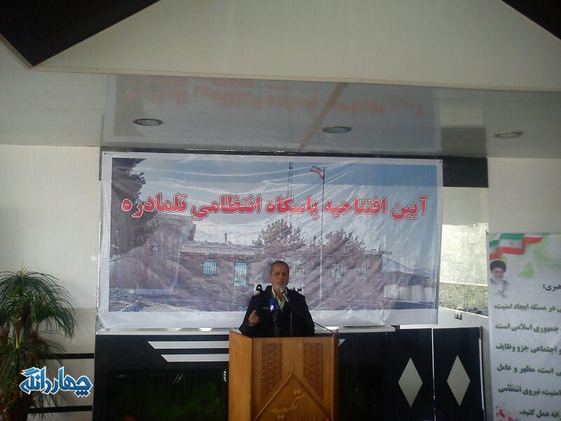 افتتاح پاسگاه انتظامی تلمادره چهاردانگه