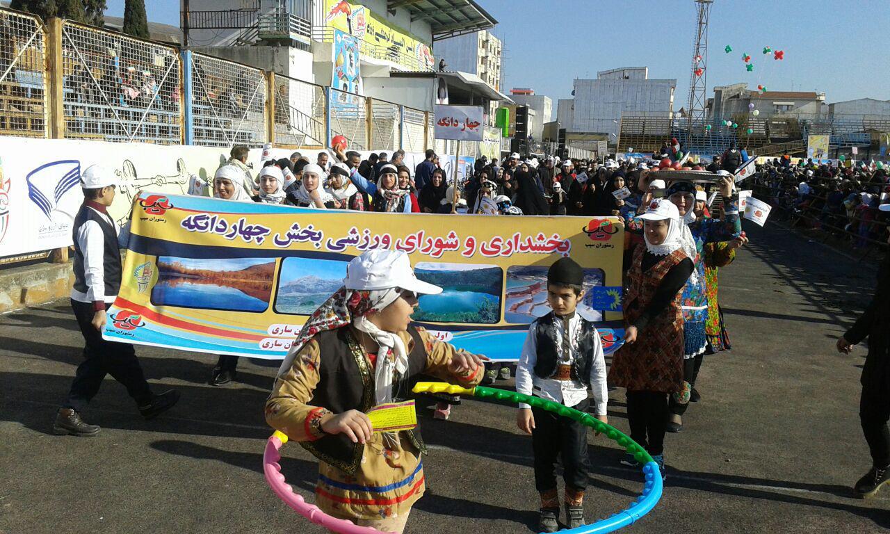 رژه تیم های چهاردانگه در نخستین المپیاد فرهنگی ورزشی شهرستان ساری