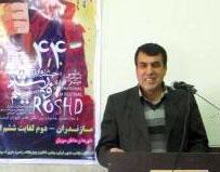 افتتاحیه جشنواره بین المللی فیلم رشد در چهاردانگه برگزار شد