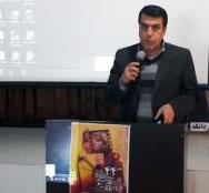 برگزاری مراسم اختتامیه چهل و چهارمین جشنواره فیلم رشد در چهاردانگه