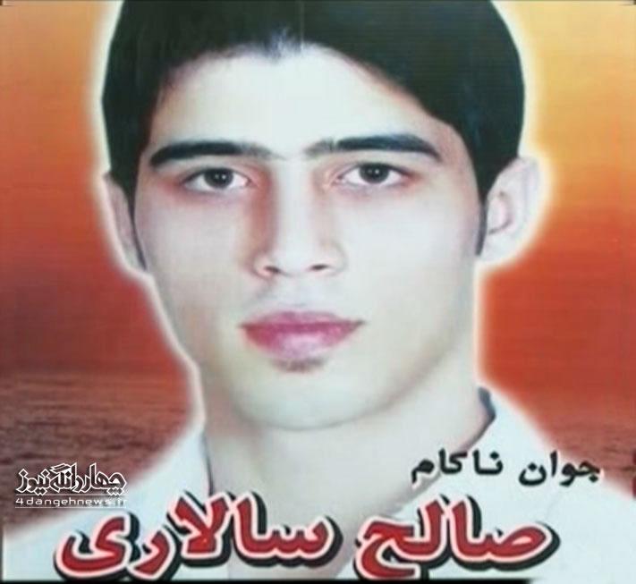 برگزاری مسابقات ژیمناستیک استان به یاد ورزشکار فقید چهاردانگه ای