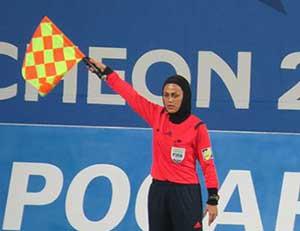 خارج از تصور بود که فیفا روزی از ایران نماینده خانم در عرصه داوری بخواهد
