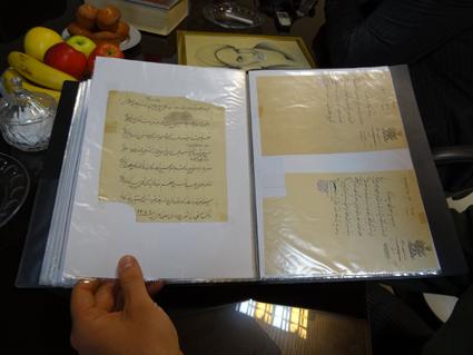 اهدای ۲۰۰ برگ سند تاریخی به مرکز اسناد مازندران