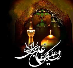 shahadat-emam-reza