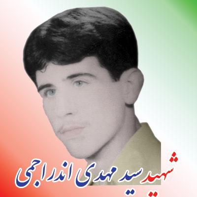 shahid-mehdi-andrajemi