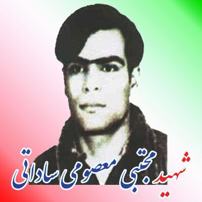 shahid-mojtaba-masoumi