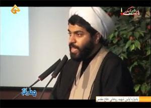 فیلم: گزارش تلویزیونی یادواره اولین شهید روحانی دفاع مقدس