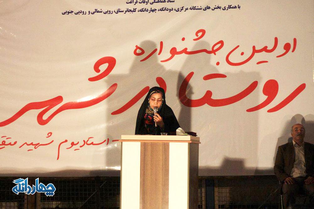 گزارش تصویری میزبانی شونیشت چهاردانگه در جشنواره روستادرشهر ( ۲۲ تصویر )