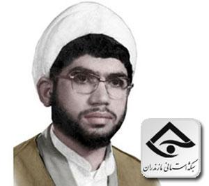 اطلاعیه پخش مستند زندگی شهید سلیمانی فرد از شبکه تبرستان