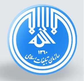 بیانیه نمایندگی تبلیغات اسلامی چهاردانگه به مناسبت هفته دولت