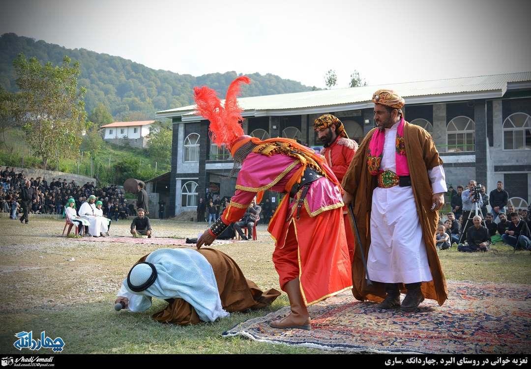 تعزیه خوانی در روستای الیرد + ( ۲۱ تصور )