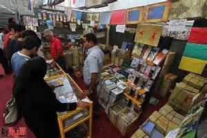 جشنواره فروش پائیزه در ساری برپا می شود