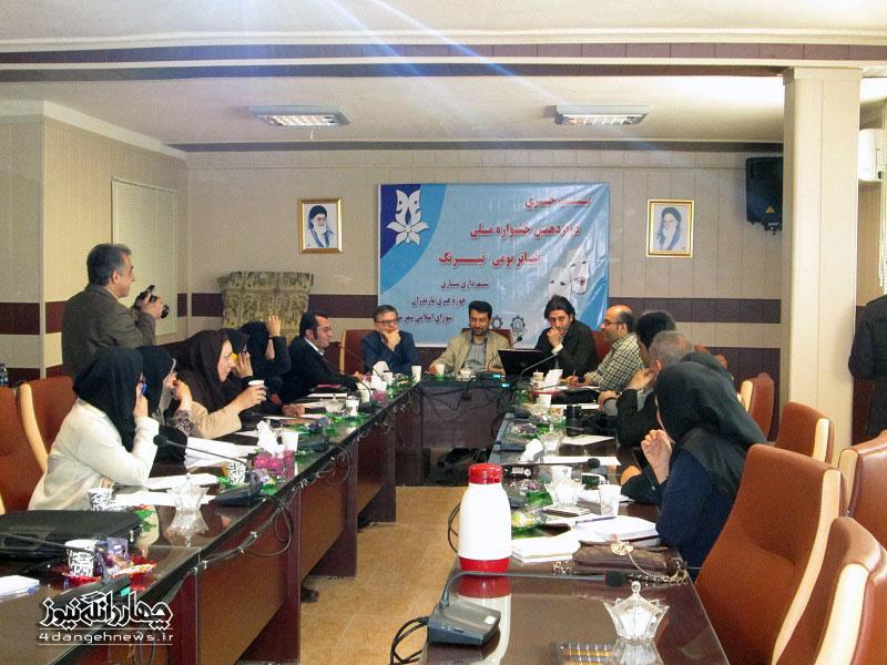 گزارشی از نشست خبری دوازدهمین جشنواره ملی تئاتر بومی «تیرنگ»
