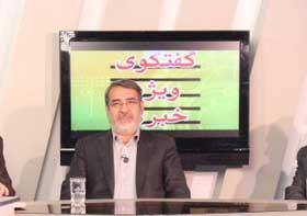 نتایج سفر وزیر کشور به مازندران را منتشر کنید