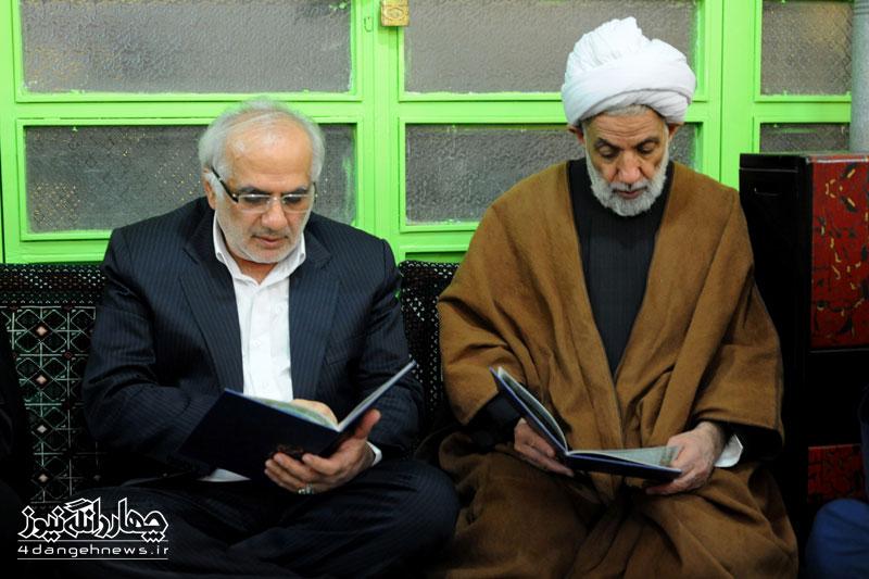 veda-ayatallah-shojaei-kiasar-23